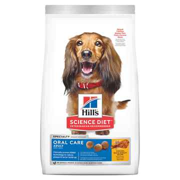 Picture of CANINE SCI DIET ORAL CARE - 28.5lb