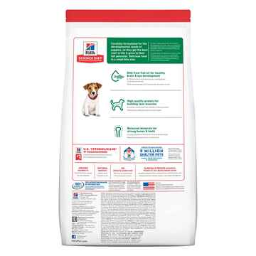 Picture of CANINE SCI DIET PUPPY SMALL BITE - 15.5lbs