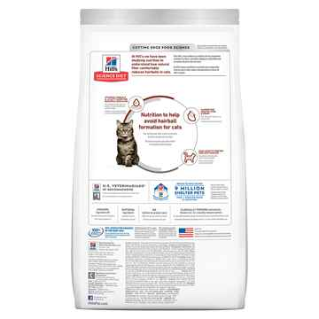 Picture of FELINE SCI DIET SENIOR HAIRBALL CONTROL - 7lbs
