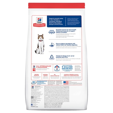 Picture of FELINE SCI DIET ADULT 7+   - 4lb