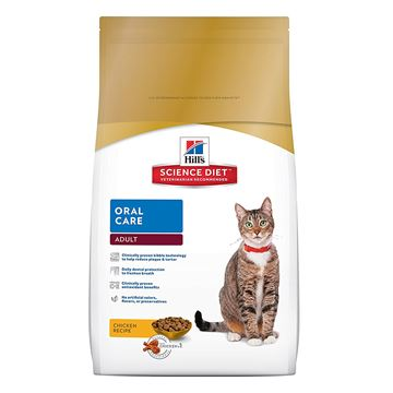 Picture of FELINE SCI DIET ORAL CARE - 15.5LB