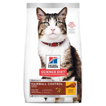 Picture of FELINE SCI DIET HAIRBALL CONTROL - 7lbs