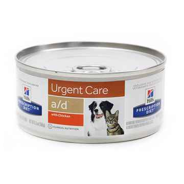 Picture of CANINE/FELINE HILLS ad 24 x 156gm cans