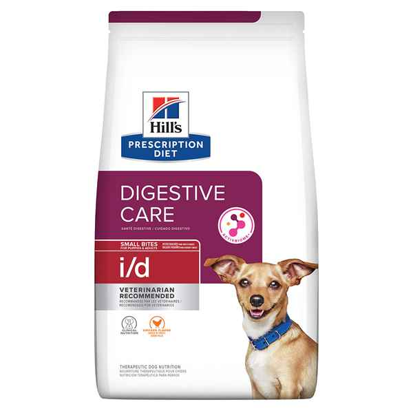 Picture of CANINE HILLS id DIGESTIVE CARE SMALL BITES - 7lbs