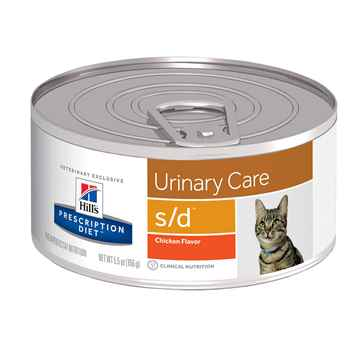 Picture of FELINE HILLS sd - 24 x 156 gm cans(tu)