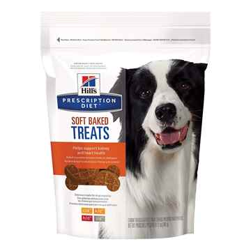 Picture of CANINE HILLS SOFT BAKED TREATS - 12oz