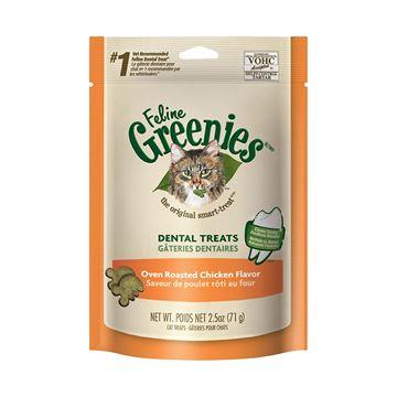 Picture of GREENIE FELINE DENTAL TREAT Oven Roasted Chicken - 2.5oz(tp)