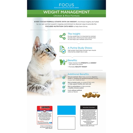 Picture of FELINE PRO PLAN WEIGHT MANAGEMENT - 3.18kg
