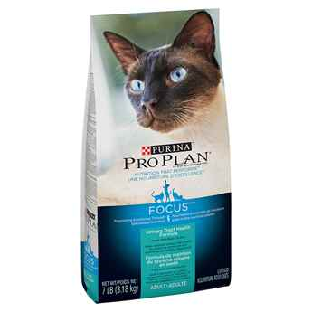 Picture of FELINE PRO PLAN FOCUS URINARY TRACT Adult Formula - 3.18kg