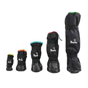 Picture of BUSTER PROTECTIVE BOOTIE Soft Sole Starter Pack (161685) - Set of 5