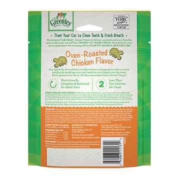 Picture of GREENIE FELINE DENTAL TREAT Oven Roasted Chicken - 4.6oz