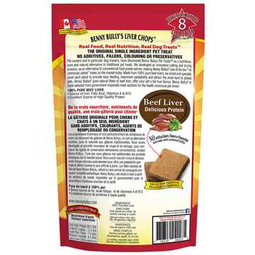 Picture of TREAT LIVER CHOPS Benny Bullys - 500g