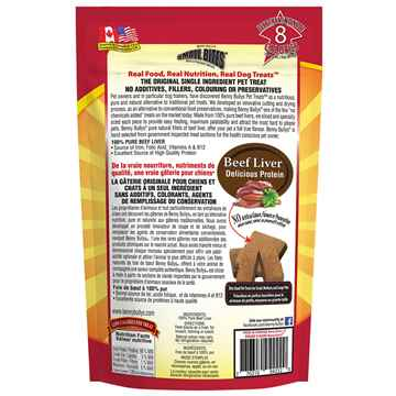 Picture of TREAT LIVER CHOPS SMALL BITES Benny Bullys - 260g