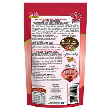 Picture of TREAT FELINE BENNY BULLY'S PLUS Beef Liver & Cranberry  - 25g