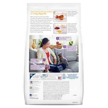 Picture of FELINE SCI DIET ADULT URINARY & HAIRBALL - 15.5lb